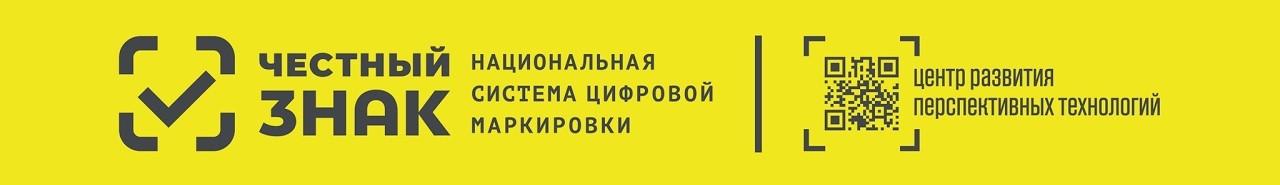 """""""Хэндисофт"""" - официальный партнер интегратор НСЦМ """"Честный ЗНАК"""""""